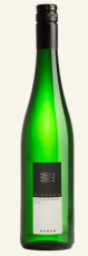 2019 Sauvignon Blanc QbA -trocken- 0.75 l Weingut Fischer/Heger