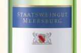 2016 GRAUER BURGUNDER  QbA -trocken- Gutswein 0.75 l Stwgt. Meersburg Bodensee